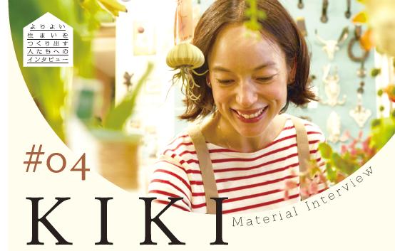 KIKI (女優)の画像 p1_25