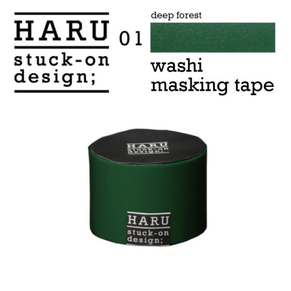 HARU DF01 WT 5010
