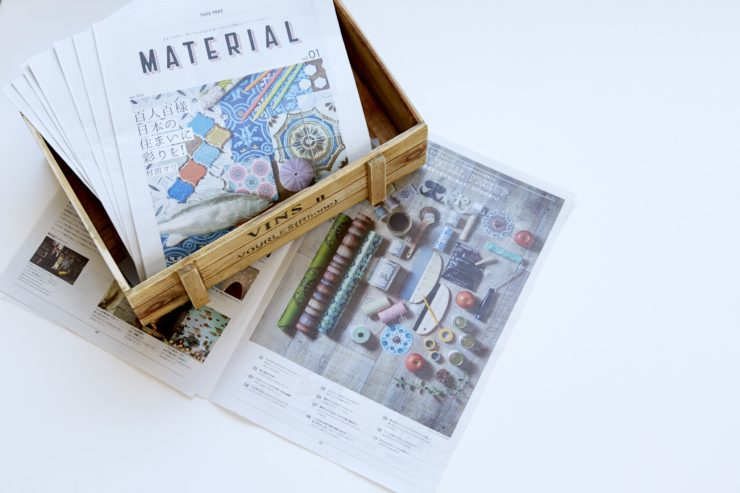 about MATERIAL