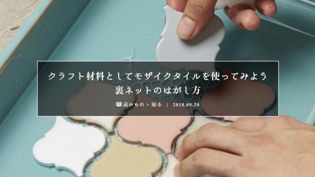 Perfume Line LANTERN 113/L