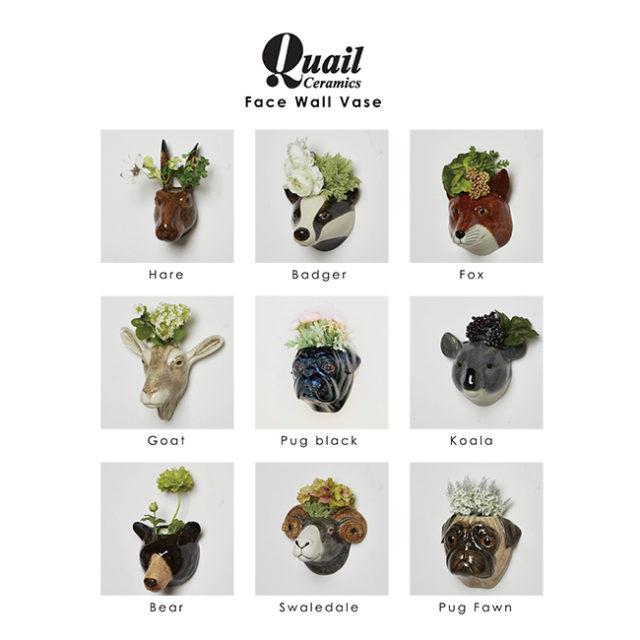 再入荷!イギリスからやってきたアニマルグッズ・Quailシリーズ、人気のため再入荷です!