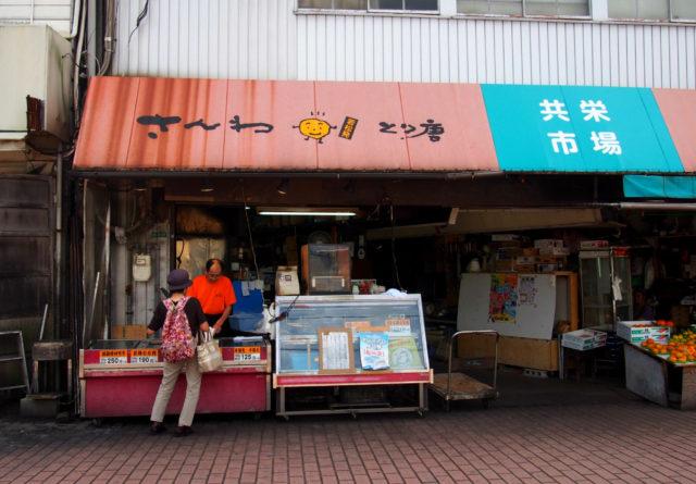 MATERIAL中川町 スターティングイベント開催!