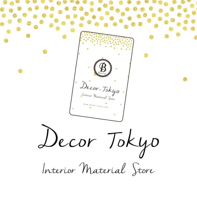Decor Tokyoがあなたのビジネスをサポート! ビジネス会員入会のご案内