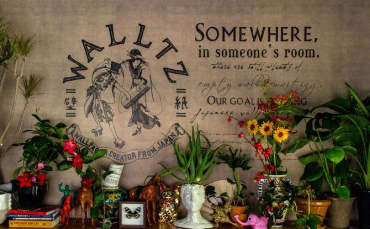 MATERIAL×kiki  WALLTZ wallpaper