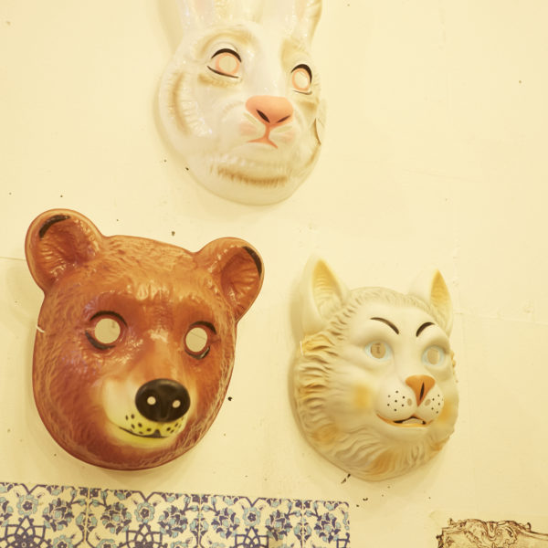 Animal Mask Bear