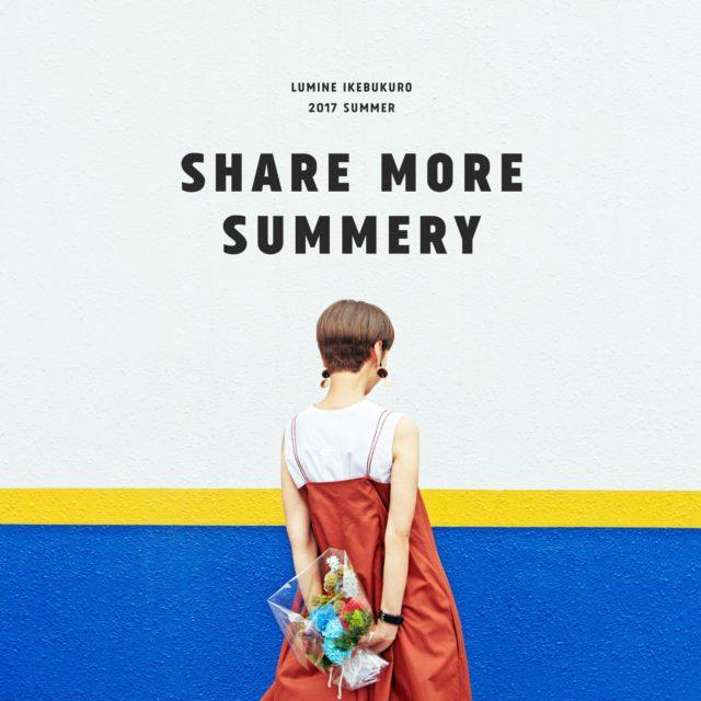 【イベント情報】ワークショップ出張開催!ルミネ池袋「SHARE MORE SUMMERY」