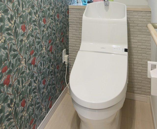 壁紙を貼り替えてみたい…まずはトイレから始めてみてはいかがですか?