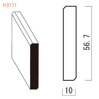 モールディング 巾木(ベイツガ)  H3111