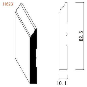 モールディング 巾木(ベイツガ) H623