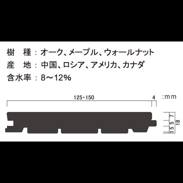 G-Clip フローリング オークカフェ15cm