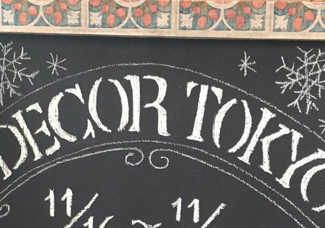 【DecorTokyo】ショップ看板を塗り替えました!