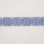 インテリアフィルムテープ 50mm タイル/ブルー