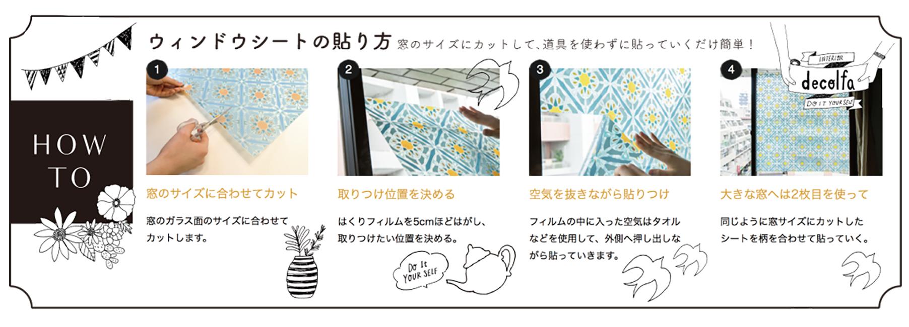 【SALE】decolfa スペシャルセット -Girly style