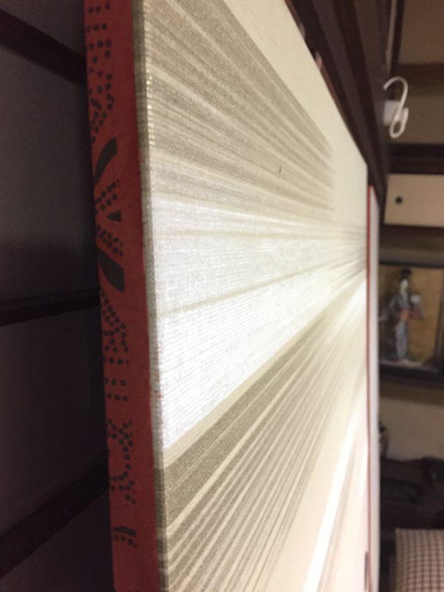 襖紙を貼ってみよう!夏水組オリジナル襖紙のすすめ 其の壱