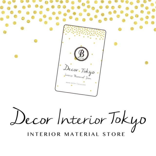 Decor Interior Tokyoがあなたのビジネスをサポート! ビジネス会員入会のご案内