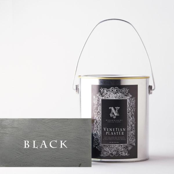 ヴェネチアンプラスター ブラック 3kg