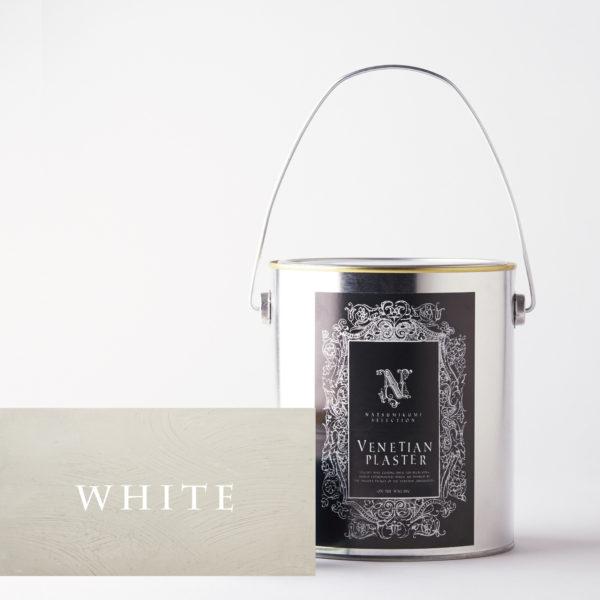 ヴェネチアンプラスター ホワイト 3kg