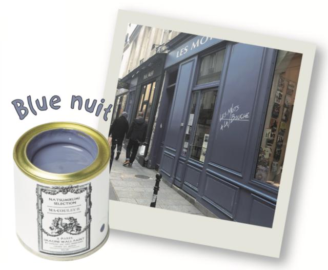 フランスの街並みからカラーを盗め!パリ色を取り入れたお部屋づくり