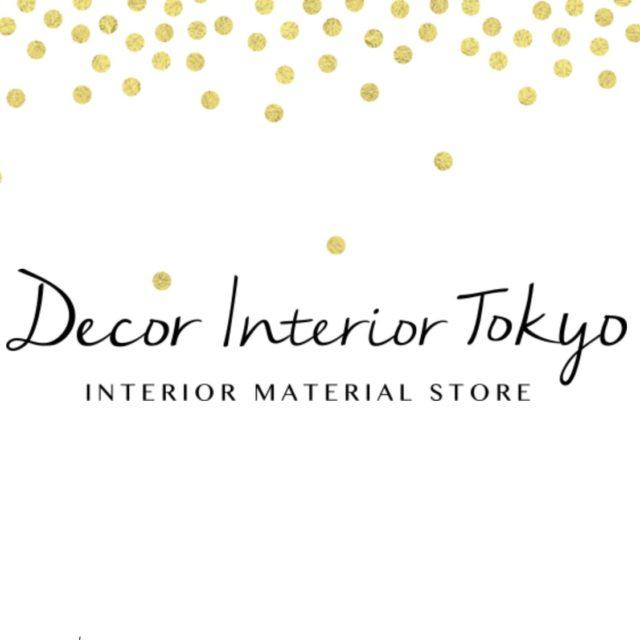 【Decor Interior Tokyo】新型コロナウイルス対策のための営業時間変更のお知らせ