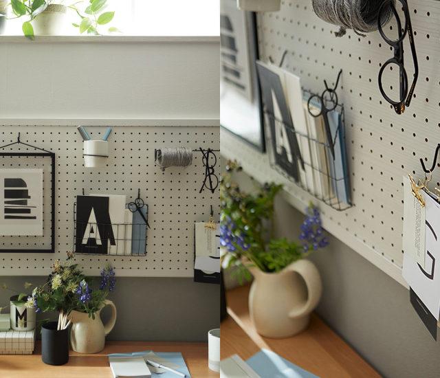 オシャレな壁DIYの代名詞「有孔ボード」でお部屋づくり