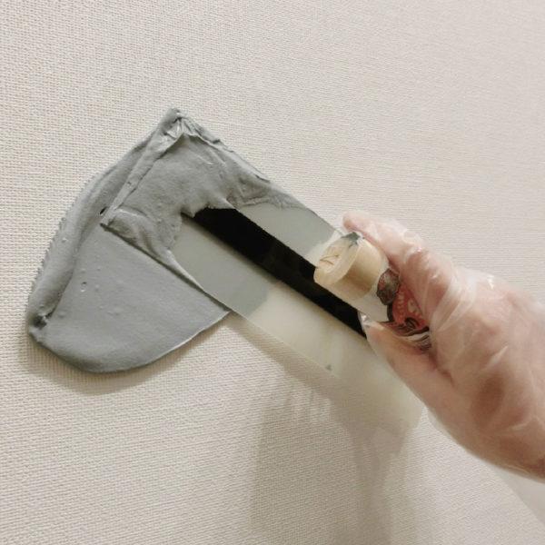 Decor Stuccoー漆喰の壁塗り材 全8色(10L・20L)