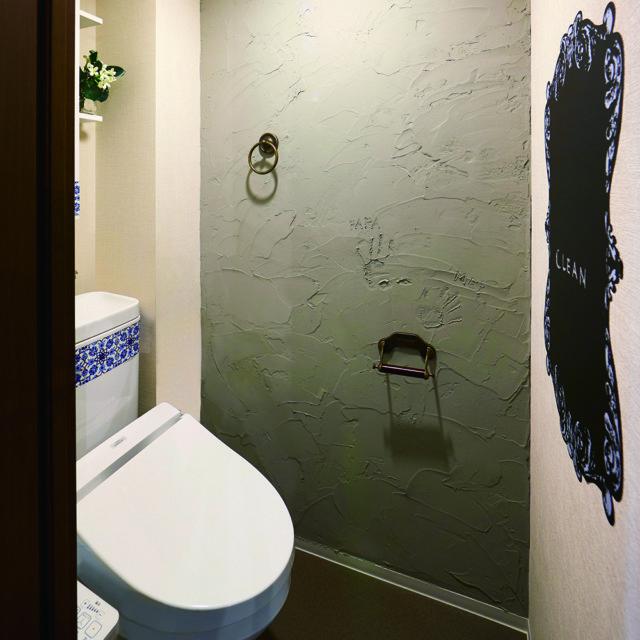 漆喰の壁塗りが気軽に楽しめる、Decor Stuccoがリニューアルしました!