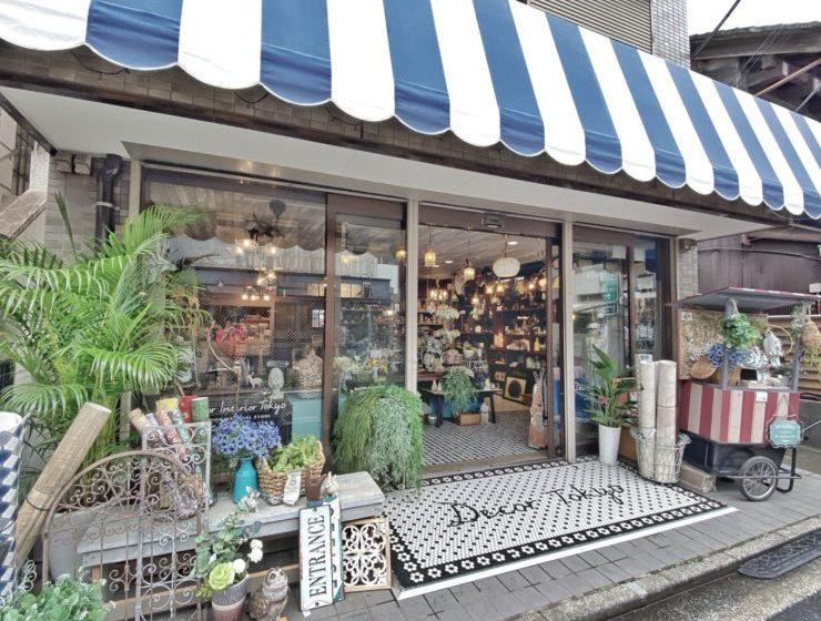【Decor Interior Tokyo・ネットショップMATERIAL】2020年夏季休業のお知らせ