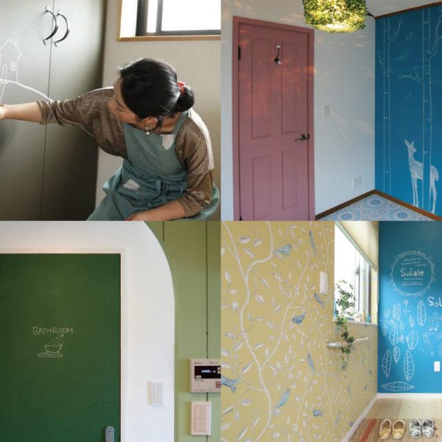 【新入荷】少し変わった面白い機能系塗料が色々と入荷しました!
