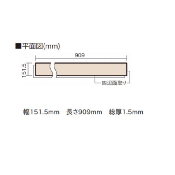 1.5mmリフォームフローリング USUI-TA[ウスイータ]-耐熱タイプ-