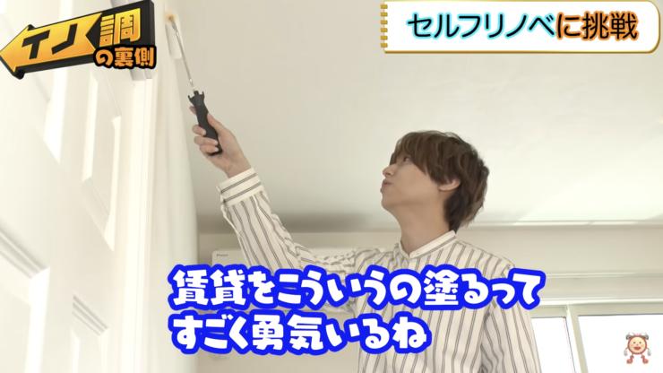 【テレビ放映商品】めざましテレビ「イノ調」に登場した商品のご紹介!