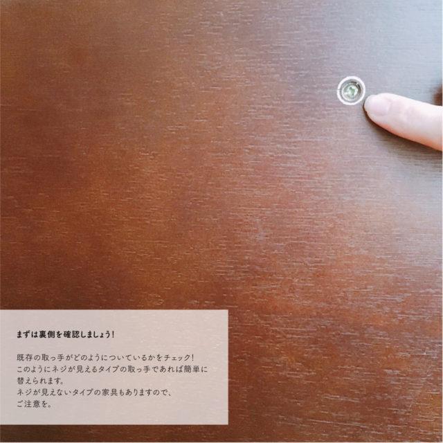 セラミックノブ(M48-0744A)