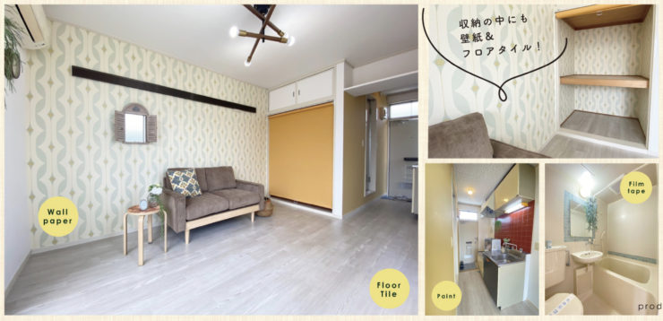 #吉祥寺に住みたいーDecor Interior Tokyoがプロデュースするお部屋紹介 第2弾!